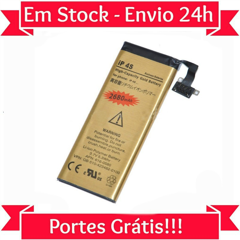 bateria gold iphone 4s opinie